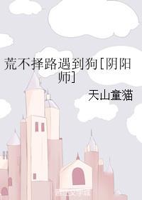 秦风孟可全文免费阅读
