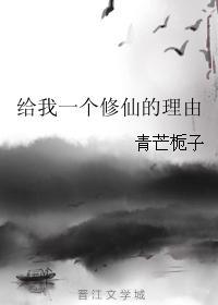 叶锦韵凌莫凡