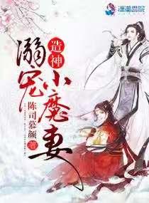 陈阳刘清月