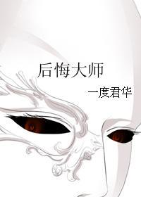 叶辰帝豪集团