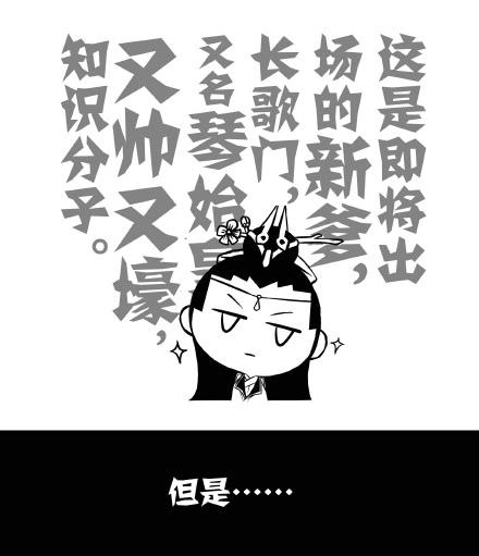 军少撩情:娇妻,你好甜!