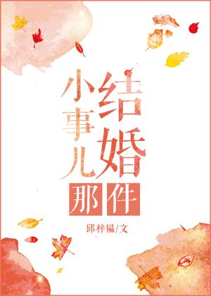 苏子柒顾瑾南